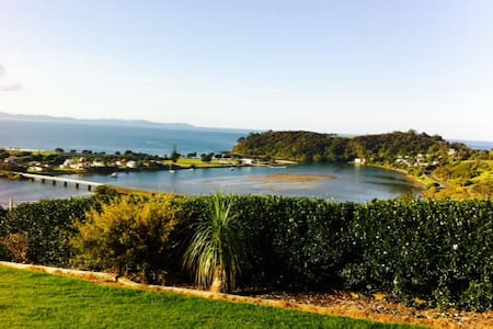 Taipa Heights Lodge- Gorgeous views in privacy - Casa