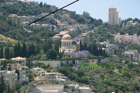 B&B ISRAELBED.net- Haifa, Israel FR - Haifa