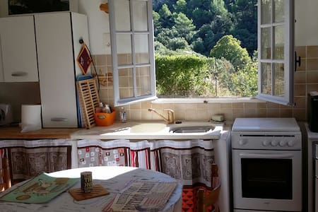 Escale au coeur de la Provence - Daire