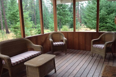 Charming, Private Home - Trout Lake - Trout Lake - Ev