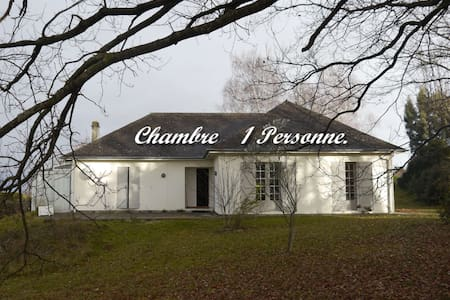 Cosy Chambre Bed and Breakfast. - Boulin - House