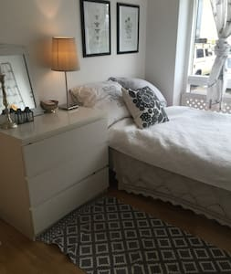 Perfect locations - Great room - Bed & Breakfast