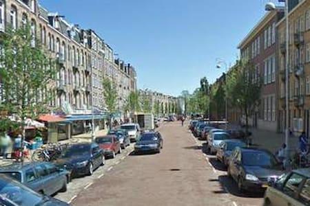 Javastraat Room Rental - Amsterdam - Apartment