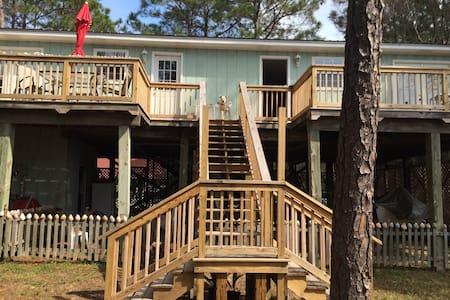 Indoor/outdoor living near beach - Dauphin Island