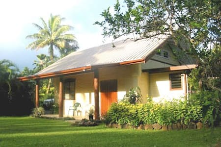 Large, Private Guest House w/ Pool - Pacific Harbour