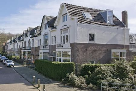 Cosy family house near Amsterdam, Beach & Forest - Haarlem - Appartement
