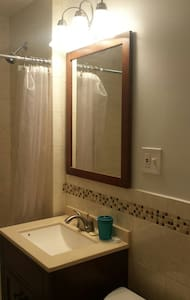 Nice private room for rent - Quincy - Appartamento