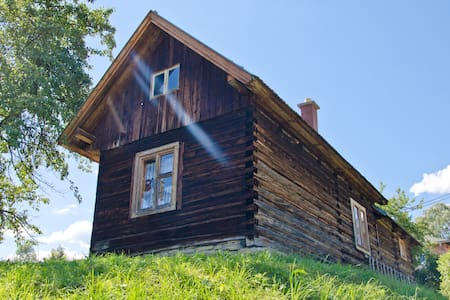 Lovely Wooden Log Cabin Dúbrava - Dúbrava