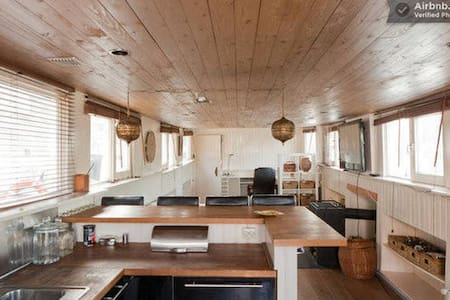 Beautiful Houseboat + Garden Ams CS