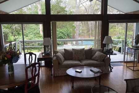Bright, Clean, Cozy Room with Pool - East Hampton - House