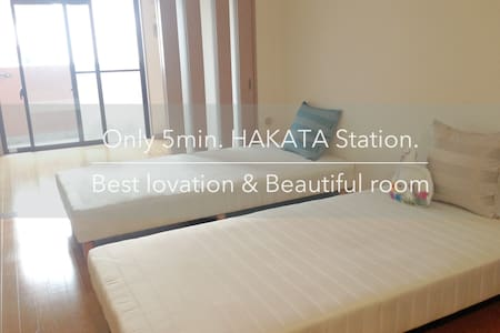 Best Location★★ 5min HAKATA Sta.