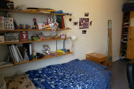 Room in 4WG in a perfect location! - Konstanz - Lejlighed