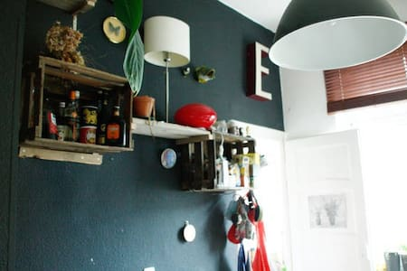cosy room in shared apartment - Wohnung