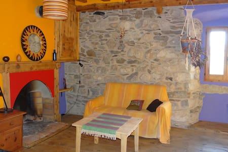 Habitacion rustica y muy acogedora - Casa