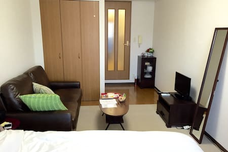 MAPLE APART 805 FREE BICYCLE & WiFi - Kyoto - Wohnung