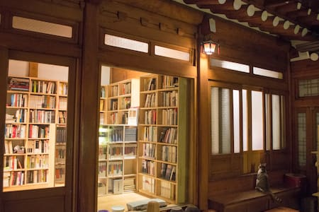 Traditional house with Cats&Books-B - Casa