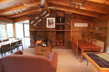 Aalfor Lodge - Base of Mt Buller - Dom