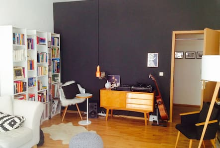 Cozy apartment in Dresden Newtown - Dresde - Appartement