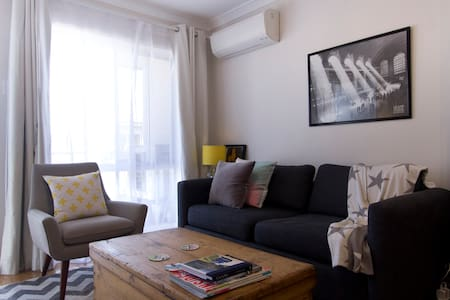 Private Room in Cheerful Apartment - Apartment