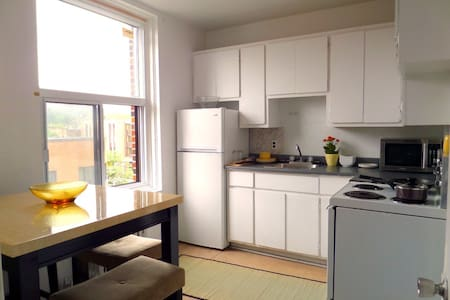 Snowdon Room - Montréal - Apartment