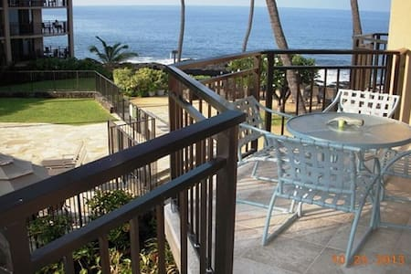 We know our condo will bring you and your family many memories and fun times. Ease into your morning and feel the warm trade breezes, while you drink your Kona coffee on the lanai with stunning ocean views. Please add Hawaii State Taxes ( 13.416%)