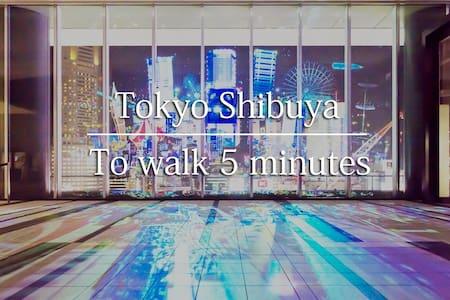 ★Half price★ 2 ~ 4 people Shibuya area - Apartment