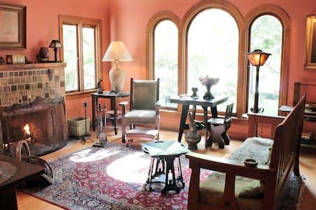 Pasadena Foothills Oasis #1 - Apartment