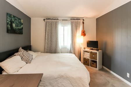 N. Austin Room 12 min from downtown - Austin - House