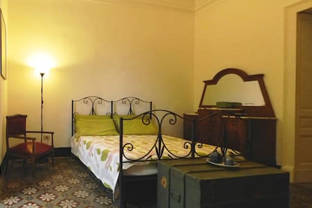 Double room in the city center - Catania - Villa