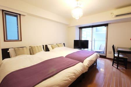 ★Half price★ 2 ~ 4 people Shibuya area - Lägenhet