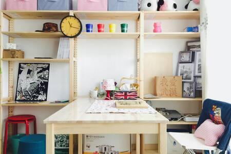 【New】特价市中心江汉路循礼门地铁站Design studio