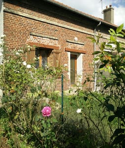 duplex house fully independant - Marly-la-ville - Hus
