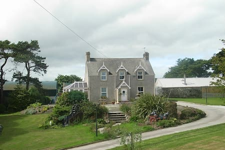 Groarty House Bed and Breakfast - Londonderry - Outros