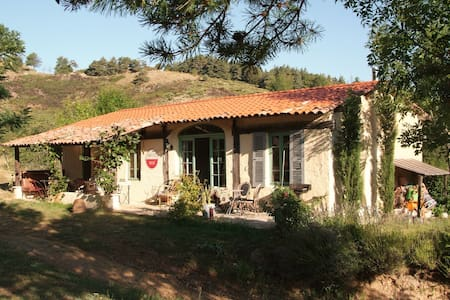 Charming cottage in beautiful, quiet Ardèche. - Ajoux