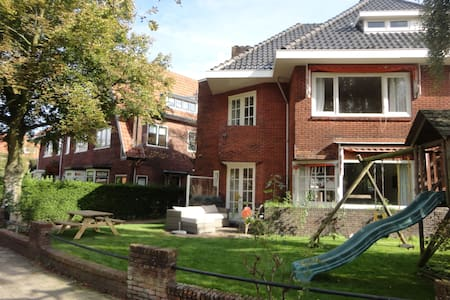 Family house close to Amsterdam - Bloemendaal