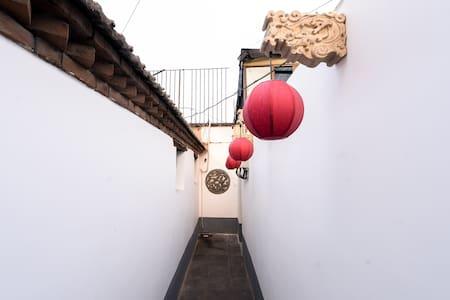 """""""北合""""Beihe Room-Courtyard House in Beijing Hutong - Casa"""