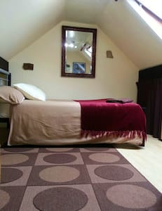 North Wales B&B with a difference1 - Bed & Breakfast