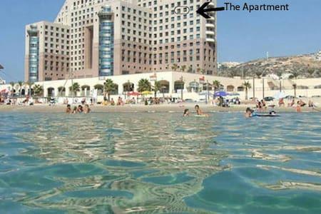 Beautiful apartment on the beach! - Haifa