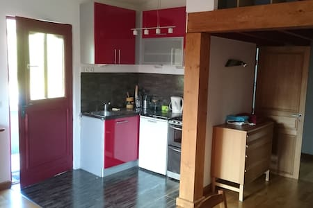 Sonnay Studio,Propre,Fonctionnel - Sonnay - Wohnung