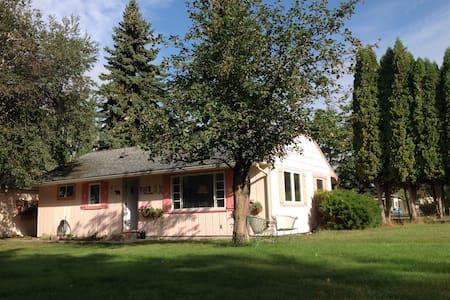 Swan River Trail Cottage - Bigfork - Casa