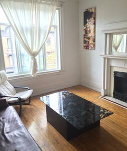Comfortable apartment - Mile End