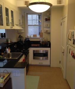 Rittenhouse Square Apartment - Philadelphia - Apartment
