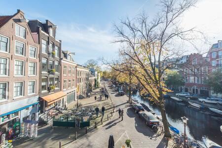 ** Canal apartment Leidseplein! **