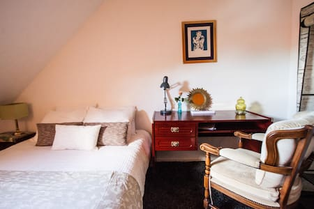 B&B Oranje Nassau | Nice Room ♥ Bikes near Leiden - Huis