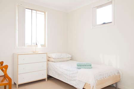 Modern apartment near Brisbane - Morningside - Reihenhaus