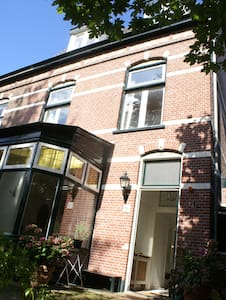 Nice familyhouse close to Amsterdam - Ház