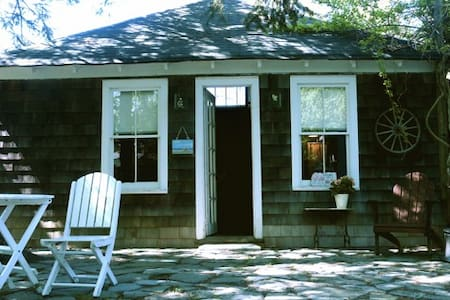 Westhampton area Cottage - Cabana