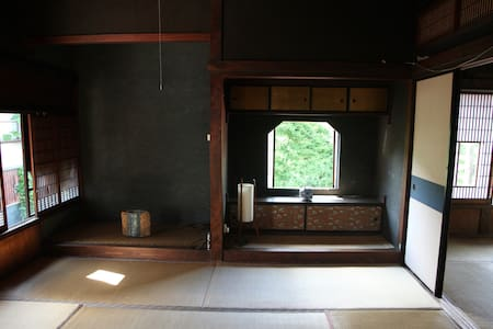 Homely old house Japanese-style - Hus