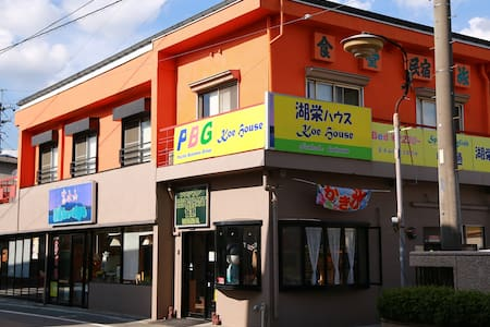 KoeHouse Kawaguchiko/河口湖2人Private - Huis