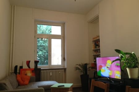 private room near the cathedral - Wohnung